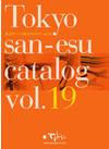 catalog19_small