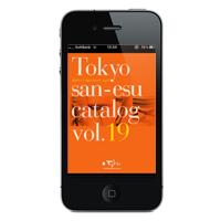 スマートフォン用カタログ