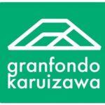 5月10日(土)・11日(日)の両日、長野県軽井沢の中心部で開催される「グランフォンド軽井沢」に出展致します。