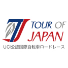 来る5月23日土曜日 ツアー・オブ・ジャパン伊豆にJFF試乗車をご用意し出展いたします。