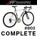 軽量アルミシクロクロス OnebyESU JFF#803 完成車予約開始