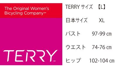TERRY_Lsaizu