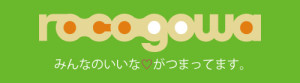 rocogowalogoGR
