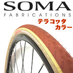 【商品紹介】SOMA シュプールヴィテスEXより『テラコッタ』カラータイヤ入荷