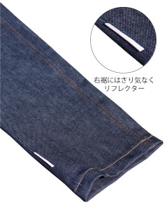 DSC04479kiri_6001