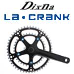 Dixna ラ・クランクより新たなサイズを追加!<p>さらに細かなご要望にお応えします。