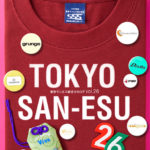 『TOKYO SAN-ESU CATALOG Vol.26』 Webカタログアップ